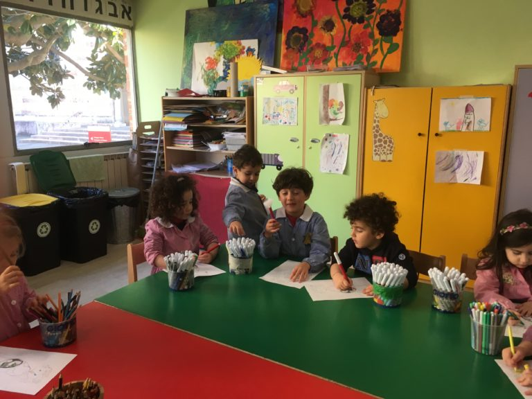 Scuola Nathan Cassuto: disegniamo insieme